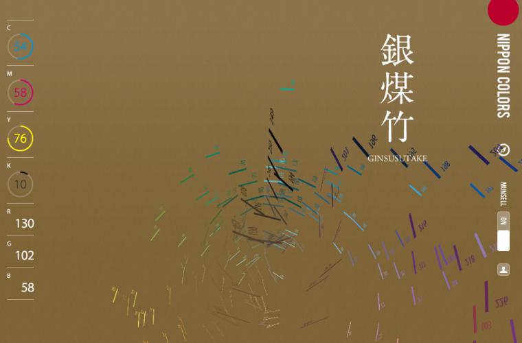 スクリーンショット 2014-08-03 9.10.47