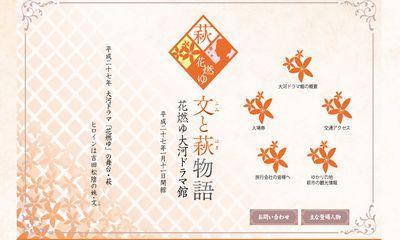 image-hana1