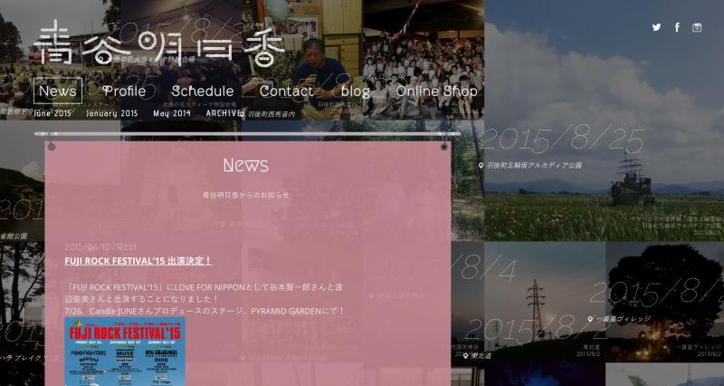 スクリーンショット 2015-08-25 22.45.05