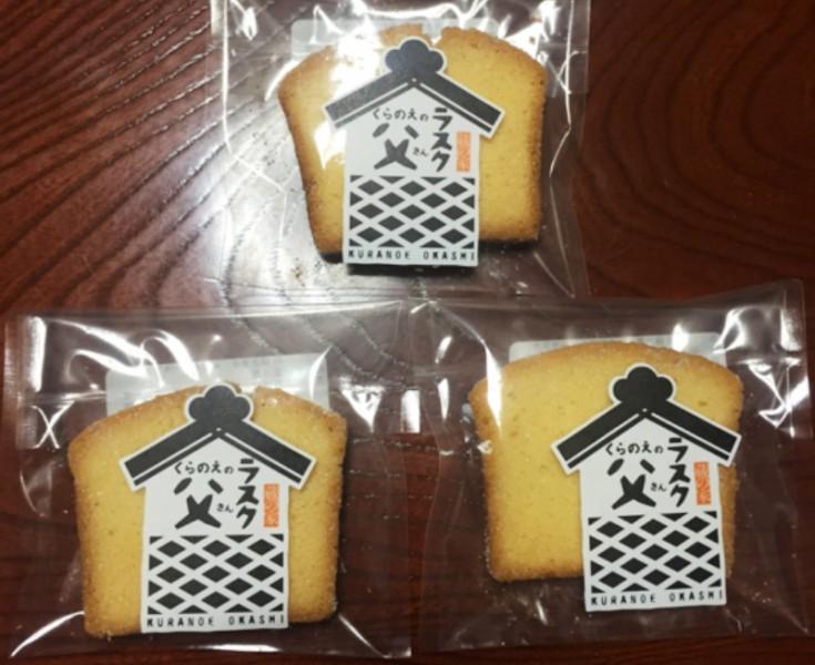 main_cookies