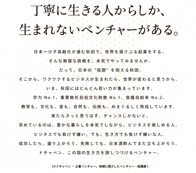 スクリーンショット 2015-10-06 08.16.35