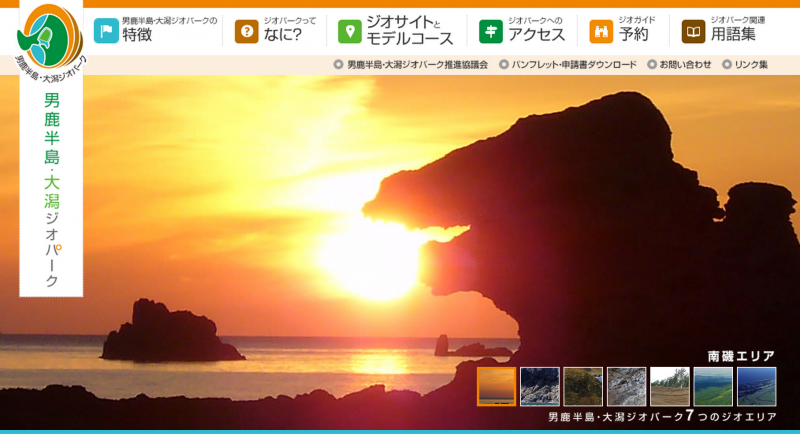スクリーンショット 2015-10-12 07.35.24