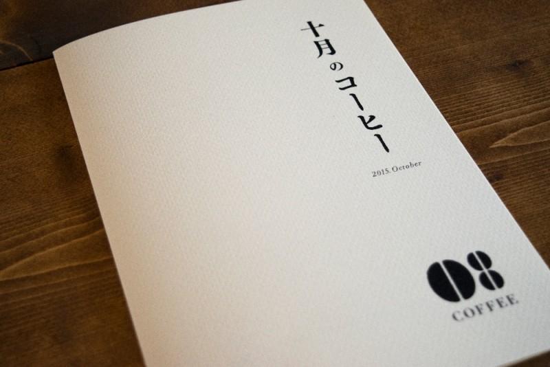 menu-hyoshi