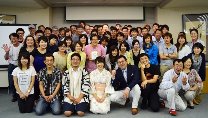 akita-forum