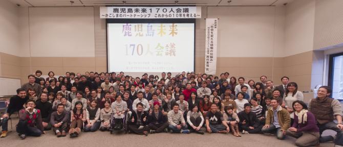 170_kagoshima_2