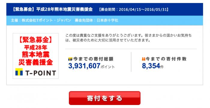 スクリーンショット 2016-04-17 20.49.24