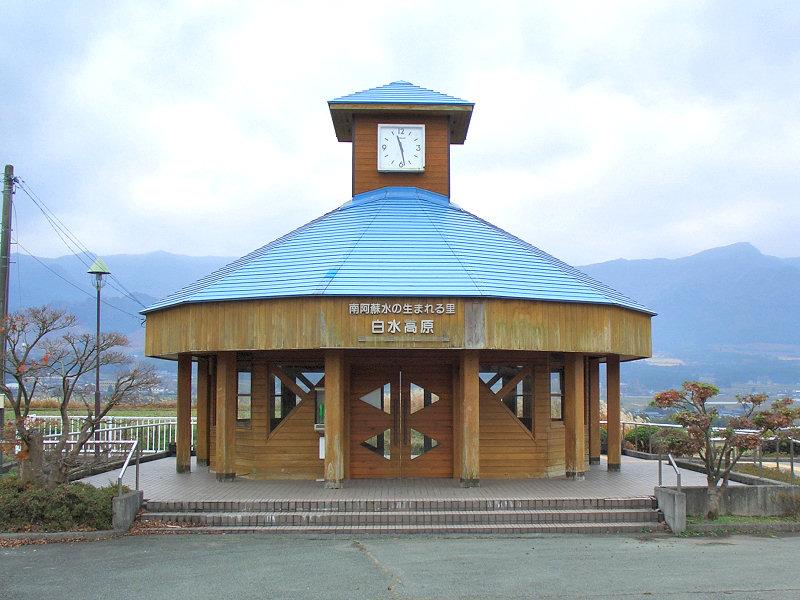 Hakusui-kougen_station_1