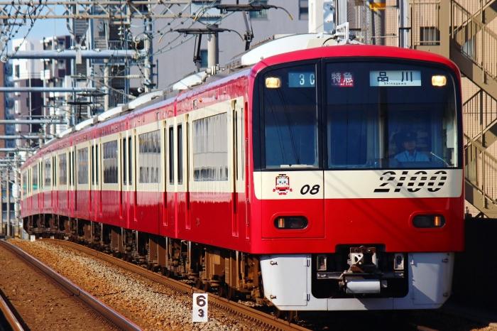 Keikyu_2100_08