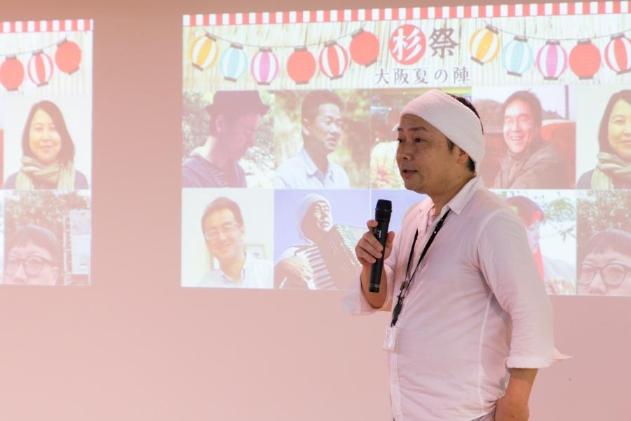 イベントの取りまとめを務める「日本全国スギダラケ倶楽部」の関西支部の筧氏