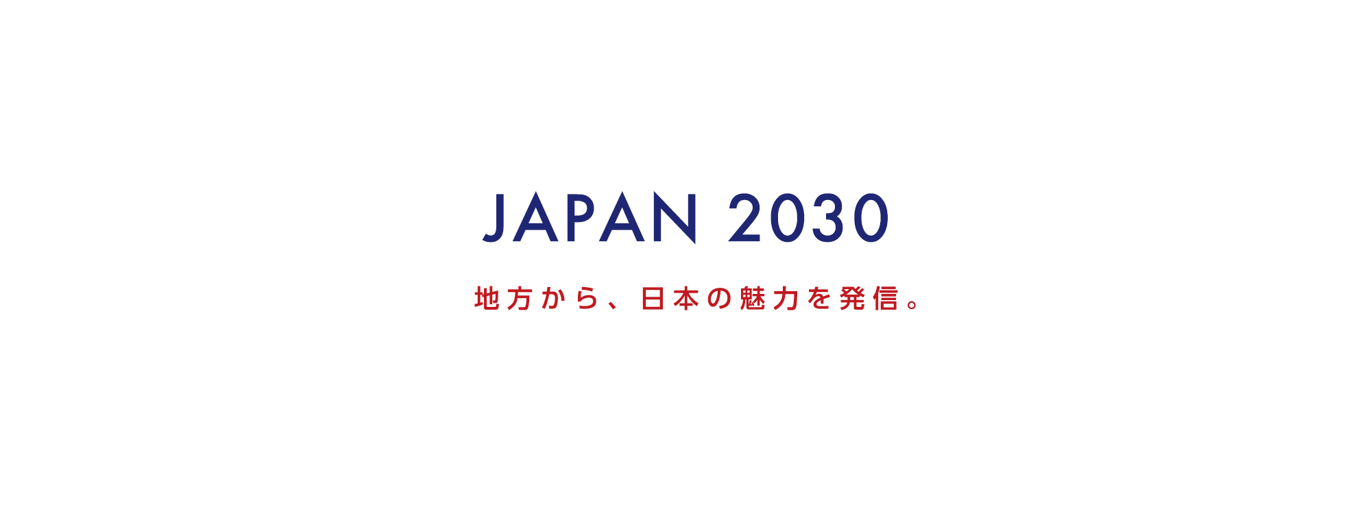 JAPAN2030_facebook_cover