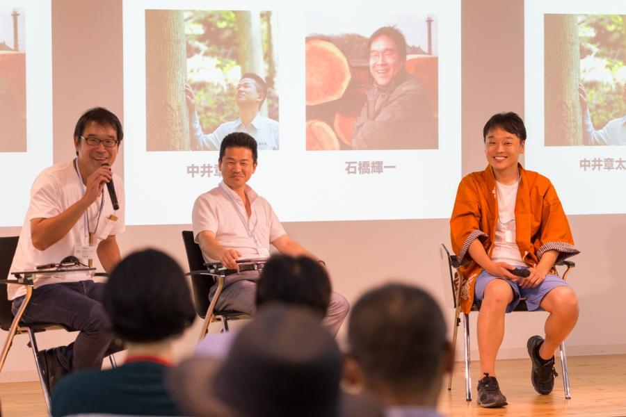 右から、司会の斎藤氏と、ゲストの中井氏、石橋氏