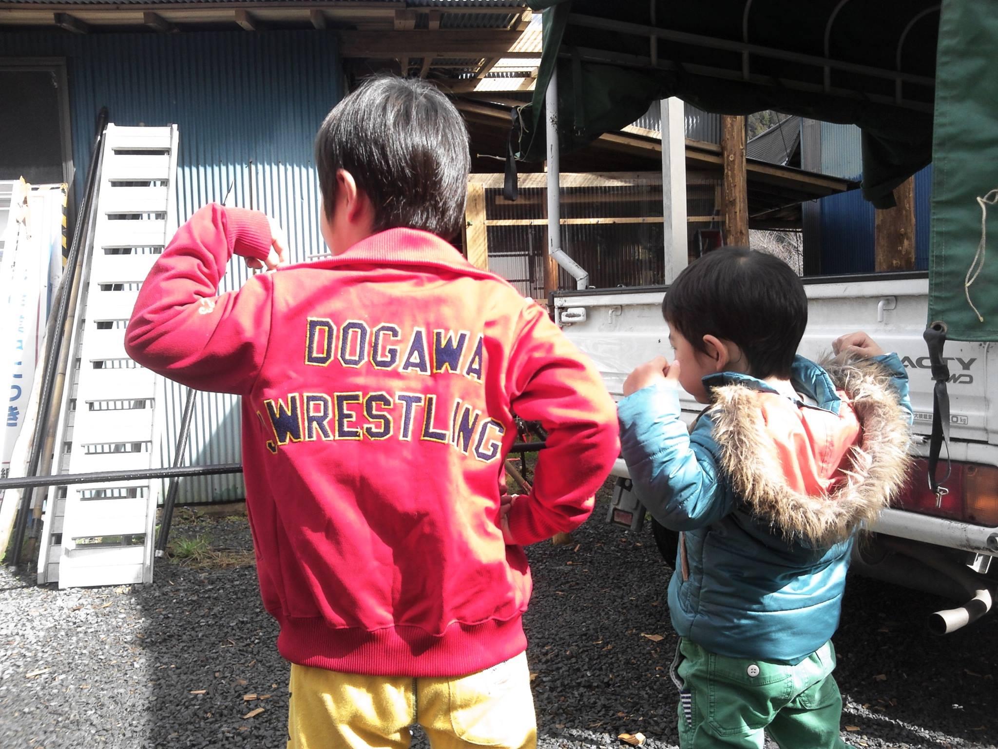 現在では激レアとなった『渡川レスリングクラブ』のジャージ。