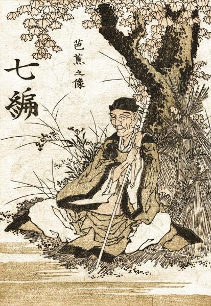 800px-basho_by_hokusai-small