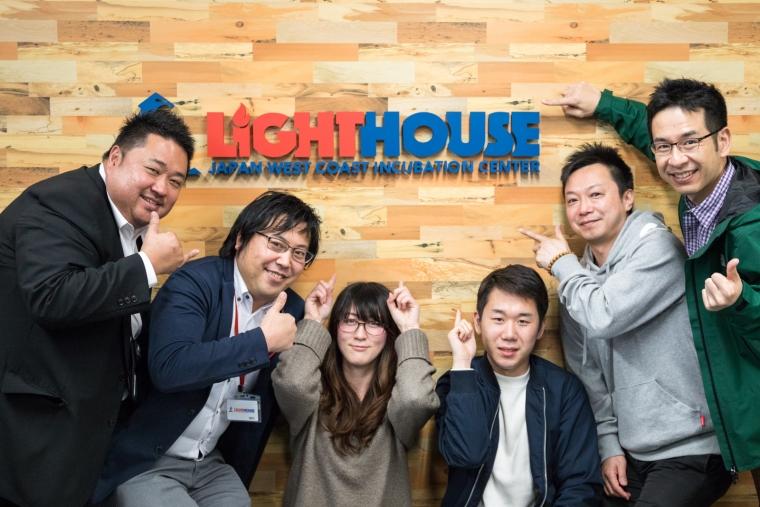 失敗を許容する起業文化、山形庄内から日本版シリコンビーチをつくる「日本西海岸計画」