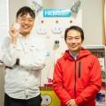【地方創生ICT特集】会津大学発ベンチャーの起業家が描く、地域成長モデル(会津ラボ/会津若松市)