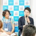 地方移住と起業を促進。茨城県北ローカルベンチャースクール(第1回)