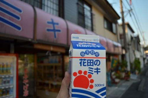 花田のミキ 直営店